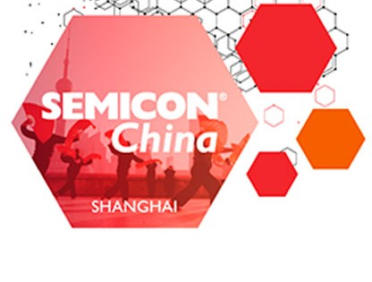 Semicon — China 2016