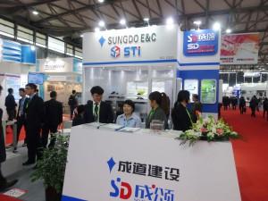 DSC03300-(1)